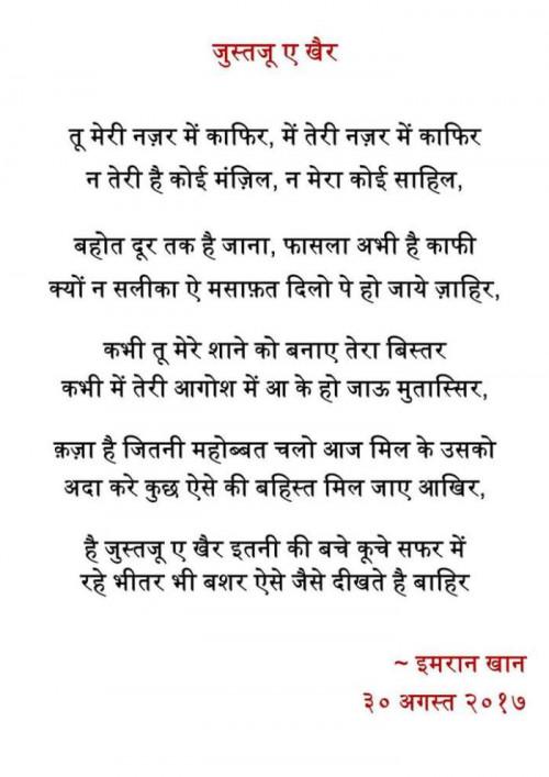 Post by Dr. Imran Khan on 28-Jan-2020 10:01am