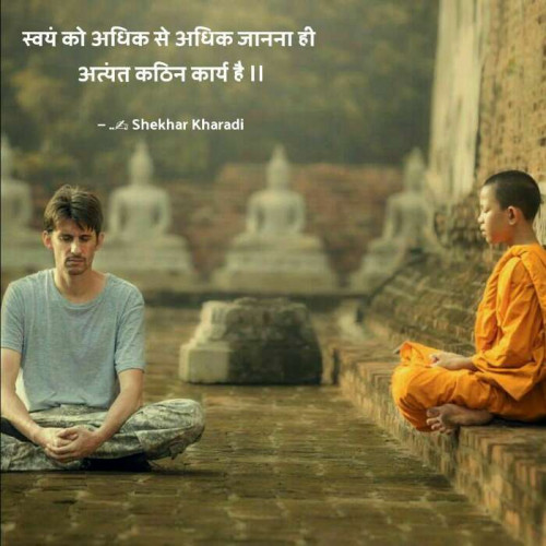 #forgivenessStatus in Hindi, Gujarati, Marathi | Matrubharti