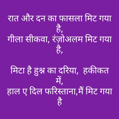 Quotes, Poems and Stories by મોહનભાઈ