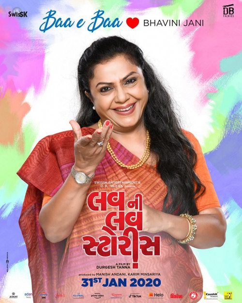 #luvnilovestorysStatus in Hindi, Gujarati, Marathi | Matrubharti