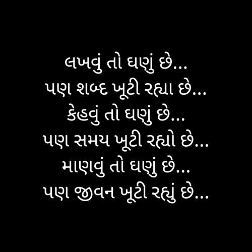 Post by Parth Vajaria on 28-Jan-2020 06:41pm