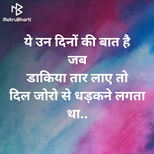 Quotes and Whatsapp Status videos in Hindi, Gujarati, Marathi | Matrubharti