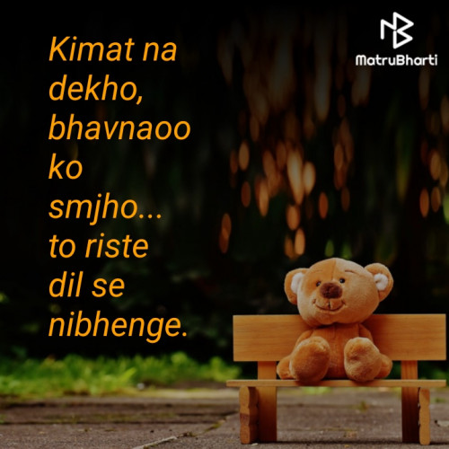 Quotes, Poems and Stories by Shweta | Matrubharti