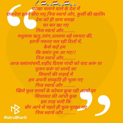 Post by Manu Vashistha on 30-Jan-2020 02:02pm