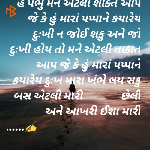 Post by Solanki Pragnesh on 30-Jan-2020 08:38pm