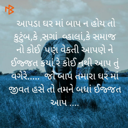 Post by Solanki Pragnesh on 30-Jan-2020 08:56pm