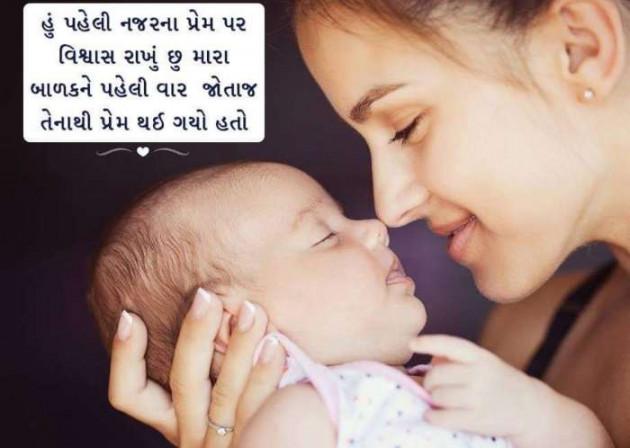 Post by Rupal Patel on 01-Feb-2020 07:08am