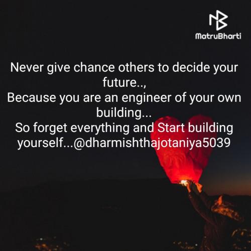 Post by Dharmishtha Jotaniya on 01-Feb-2020 07:40am