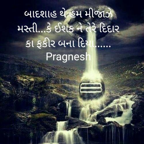 Post by Solanki Pragnesh on 01-Feb-2020 11:21am