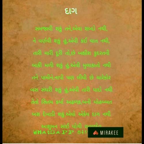 Post by Ashuman Sai Yogi Ravaldev on 01-Feb-2020 07:29pm