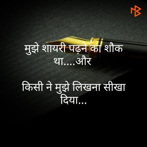 Post by Nirav Shah on 01-Feb-2020 07:58pm