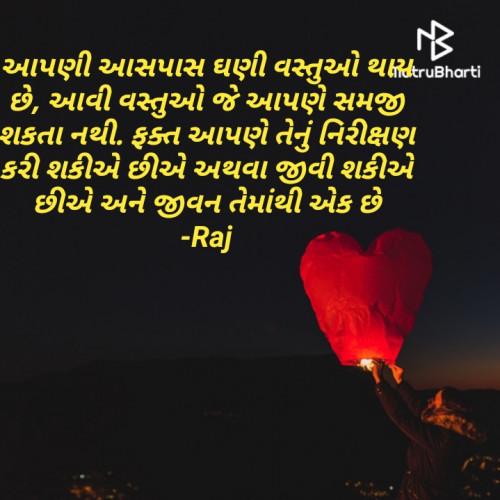 Post by Rajendra dabhi on 01-Feb-2020 08:12pm