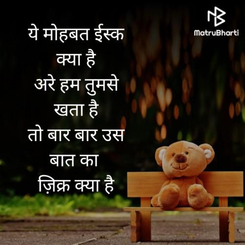 Post by Narayan Desai on 02-Feb-2020 12:06pm