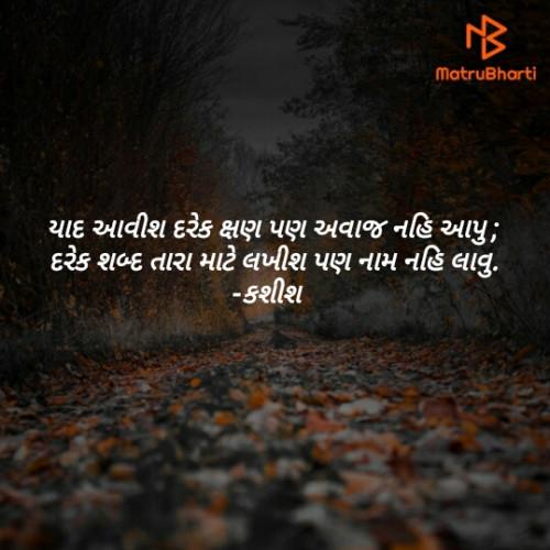 Post by Kashish on 02-Feb-2020 02:11pm