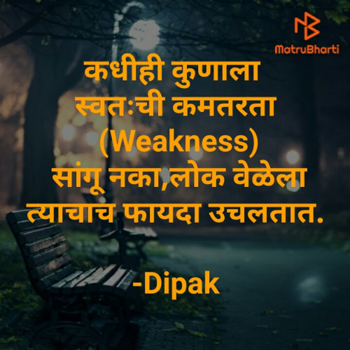 Post by Dipak Ringe ।बोलका स्पर्श। on 03-Feb-2020 10:10am