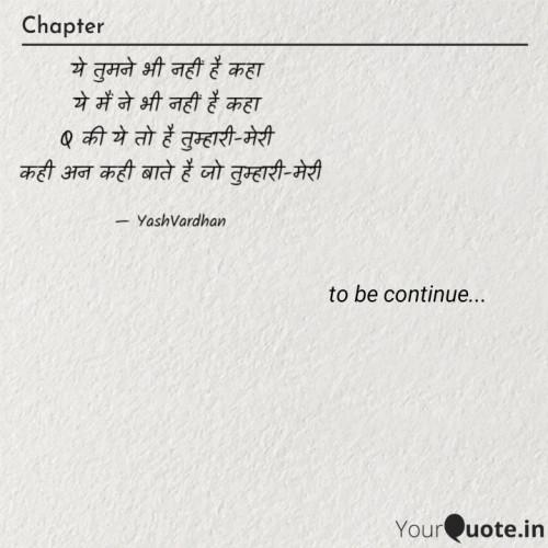 हिंदी गीत स्टेटस Posted on Matrubharti Community | Matrubharti