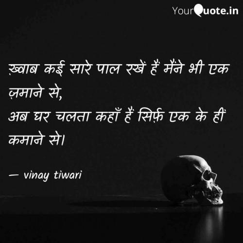 Post by Vinay Tiwari on 03-Feb-2020 11:50pm