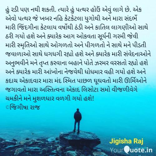 Post by Jigisha Raj on 04-Feb-2020 06:11am