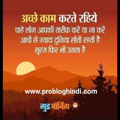 Quotes, Poems and Stories by Pro Blog Hindi   Matrubharti