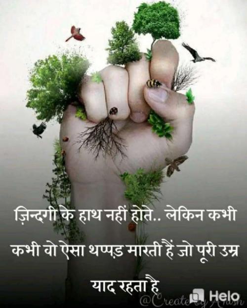 Sanju Parmar માતૃભારતી પર રીડર તરીકે છે | માતૃભારતી