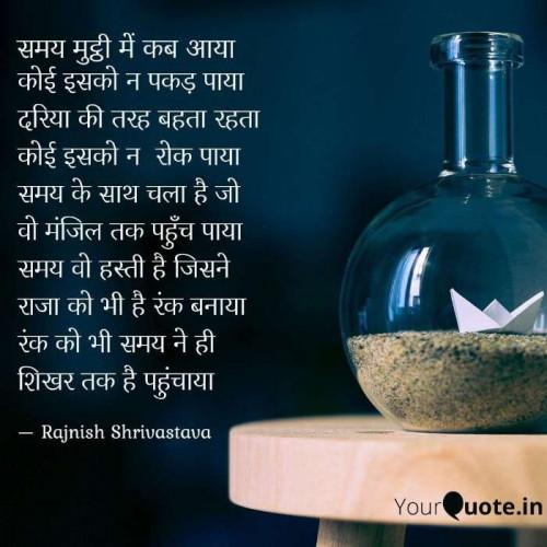 Post by Rajnish Shrivastava on 04-Feb-2020 02:49pm