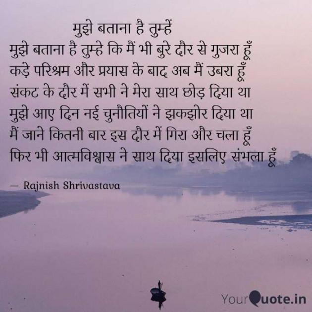 Post by Rajnish Shrivastava on 04-Feb-2020 07:32pm