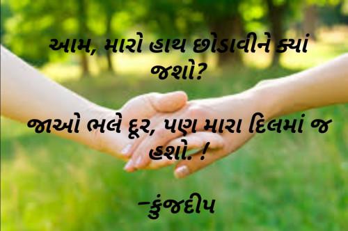 Post by Kinjal Dipesh Pandya on 05-Feb-2020 07:44am
