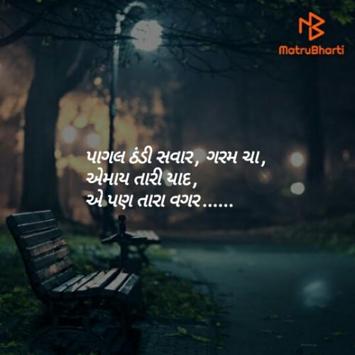 Post by Kashish on 06-Feb-2020 10:16am