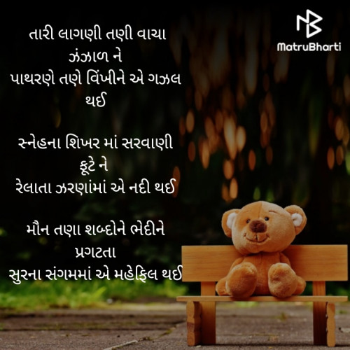 Post by Narayan Desai on 06-Feb-2020 01:30pm