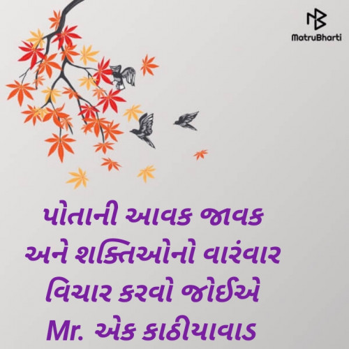 Post by Sagar S Rasadiya on 06-Feb-2020 02:12pm