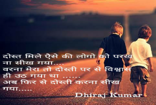 Post by Dhiraj Kumar on 06-Feb-2020 05:10pm