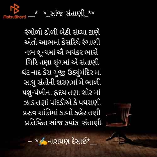 Post by Narayan Desai on 06-Feb-2020 07:32pm