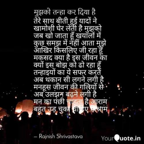 Post by Rajnish Shrivastava on 07-Feb-2020 07:49am