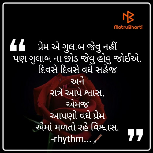 Post by Ridhsy Dharod on 07-Feb-2020 11:19am