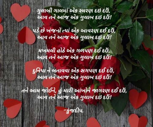 Post by Kinjal Dipesh Pandya on 07-Feb-2020 11:31am