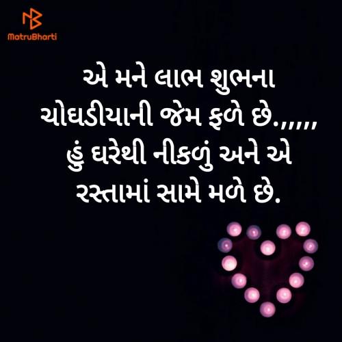 Post by Suresh Patel on 07-Feb-2020 01:47pm