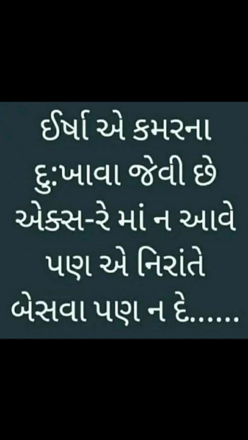 Post by Bharat Gehlot on 07-Feb-2020 04:23pm