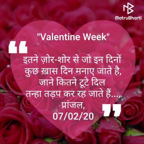 Post by Pranjal Shrivastava on 07-Feb-2020 06:03pm