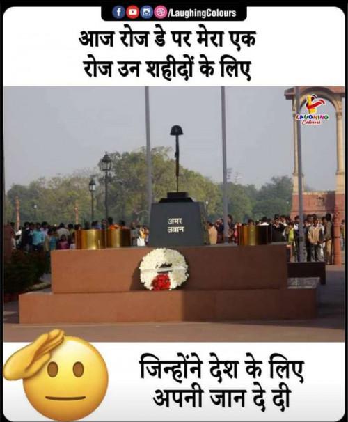 ગુજરાતી શુભ સાંજ સ્ટેટ્સ Posted on Matrubharti Community | Matrubharti