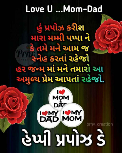 Post by Mehul Kumar on 08-Feb-2020 01:56am