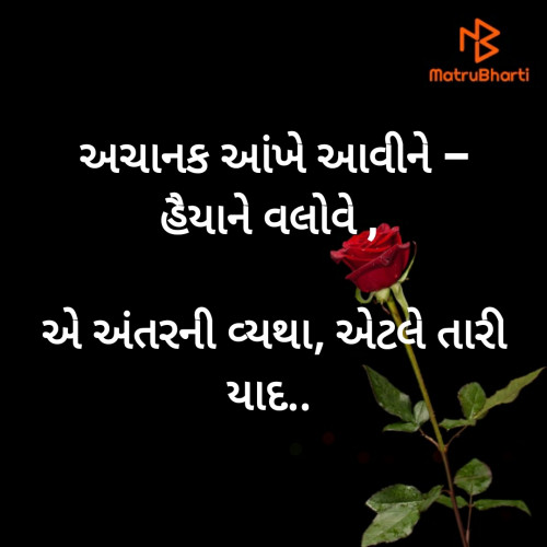 Post by Suresh Patel on 08-Feb-2020 08:51am