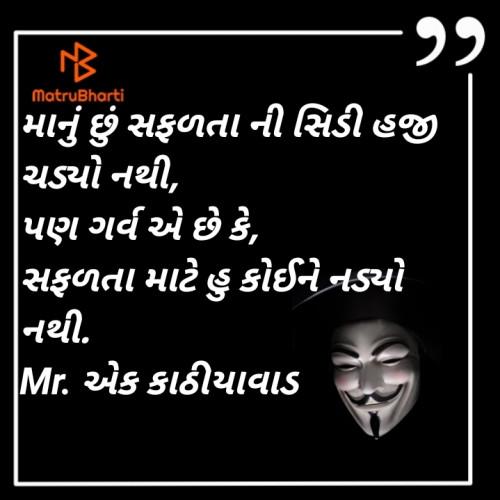 Post by Sagar S Rasadiya on 09-Feb-2020 08:53am