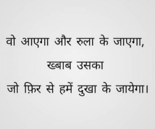 Gujarati Blog status by sarika on 09-Feb-2020 08:57am   Matrubharti