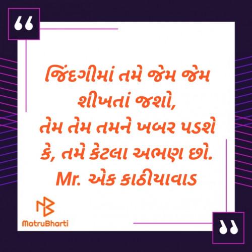 Post by Sagar S Rasadiya on 09-Feb-2020 08:59am