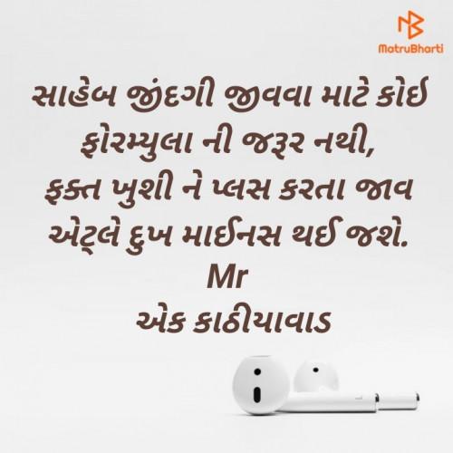 Post by Sagar S Rasadiya on 09-Feb-2020 09:03am
