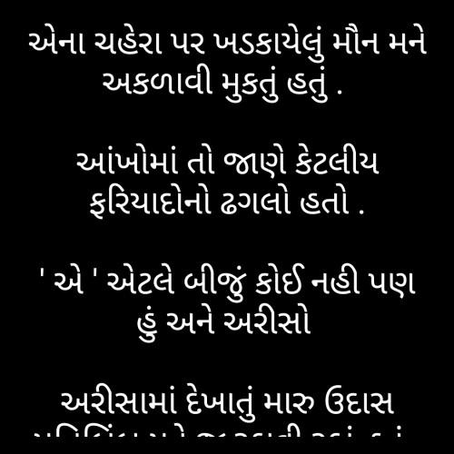Post by Manisha Hathi on 09-Feb-2020 02:06pm