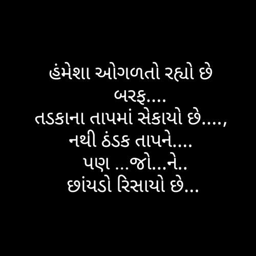 Post by Manisha Hathi on 09-Feb-2020 06:16pm