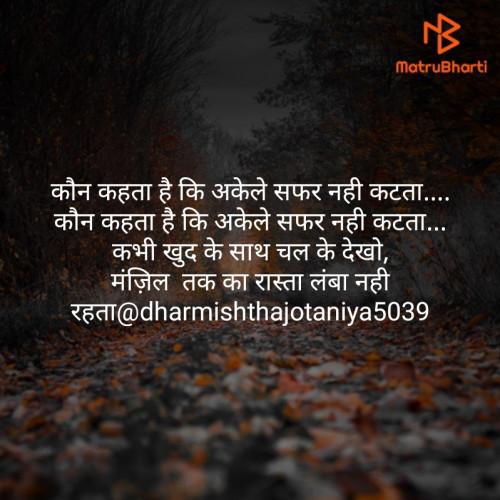 Post by Dharmishtha Jotaniya on 09-Feb-2020 06:37pm
