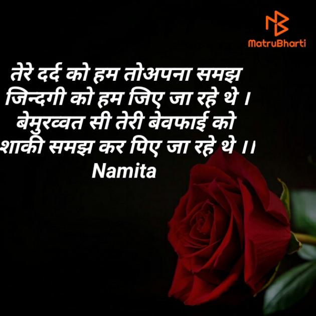 Post by Namita Gupta on 10-Feb-2020 04:09am