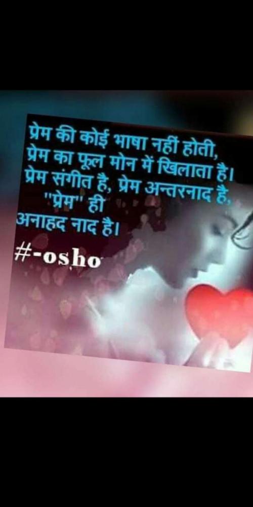 Hindi Good Morning status by Heema Joshi on 10-Feb-2020 08:39am | Matrubharti